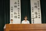 生徒会役員選挙-02