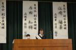 生徒会役員選挙-03