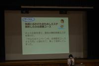 消費啓発講座-03