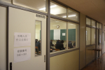 推薦入学試験-03